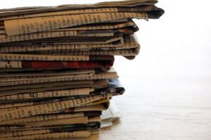 (新聞紙写真)和紙と洋紙の違いについて第1回
