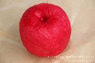 カットラインに和紙を貼る2回目(リンゴ型オブジェの作り方) (3)