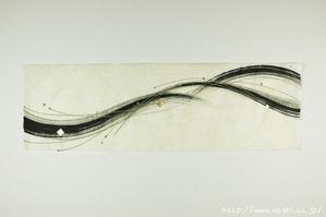 墨デザインの創作和紙4