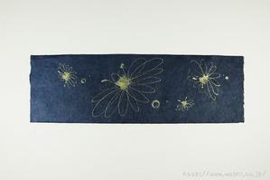 創作デザイン和紙2(花柄)