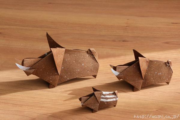 2019年亥年(和紙で作った猪の折り紙)