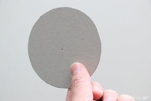 【DIY 和紙照明・あかり】製作型を作る(7:底の部分を作る。チップボール紙使用) (3)
