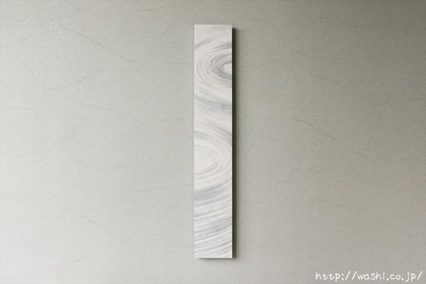 モダンアートパネル インテリア和紙(波紋)Handmade Japanese Art Panels and Wall Decorations