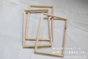 フォトフレームと和紙を使った100均DIY (塗装前にパーツは全て外します)