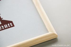 フォトフレームと和紙を使った100均DIY (細めのフレーム)