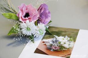 紙婚式の和紙ブーケ・花束、サンプル時の写真