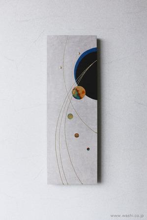 しっとりと落ち着いた雰囲気の結納品リメイクアートパネル (水引無し)