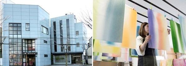 浅倉紙業株式会社・ショールーム紙あさくら