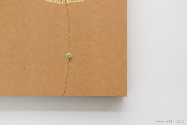 結納品リメイクで結婚式のおもてなし-弁柄染めアートパネル (顔料染め 楮和紙)