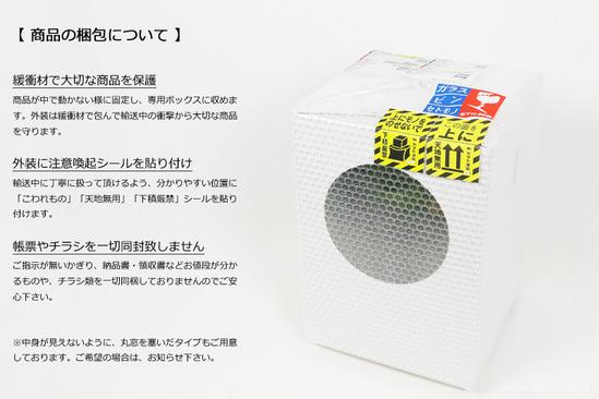 和紙ブーケの荷姿(専用ボックスに入れてお届けいたします)