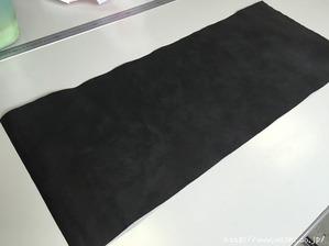 墨染め楮紙