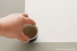 DIY ブックカバー!模様作りからおこなう和紙ブックカバー  リングデザイン (2)