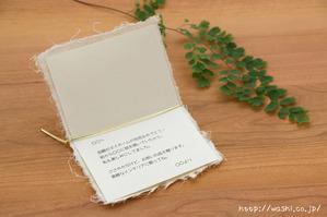 新築祝いのプレゼント (7)