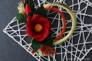 ペーパーフラワー・和紙花のお正月飾り(アップ