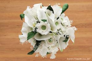 紙婚式・結婚記念日ギフト−白基調のカラー&ガーベラ和紙ブーケ (真上から)