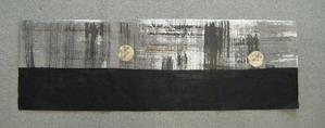 墨の刷毛目と金の創作和紙