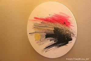 四季をイメージした和紙の円形インテリアアートパネル (秋)