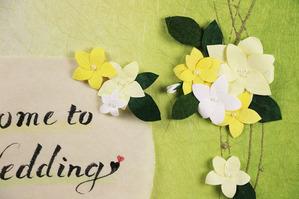 あえてボリュームを抑えた和紙製のお花(和紙のウェルカムボード)
