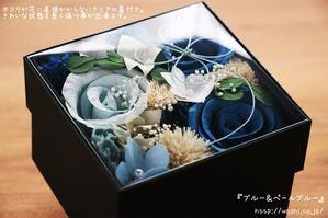 新築祝いのプレゼント (和紙ボックスフラワー 透明窓付き)