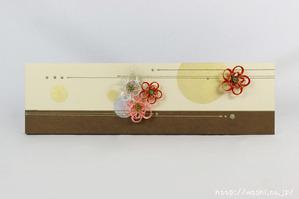 結納品の活用法、結納水引リメイクパネル(梅と漆、横バージョン)