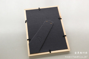 フォトフレームと和紙を使った100均DIY (フォトフレーム裏側)