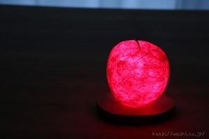 リンゴの照明(リンゴ型オブジェの作り方)