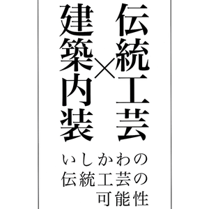 Japan Shop2017に出展致します!