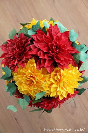 赤と黄色のダリア(和紙ブーケ・花束) (3)