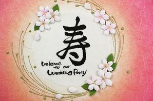 和紙製の桜飾りが特徴的です。