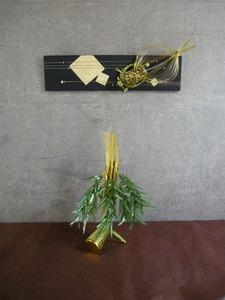 竹と亀の水引組合せ(結納水引飾りリメイクパネル)