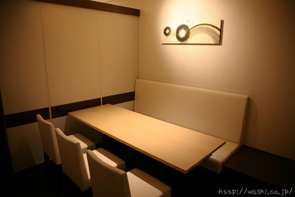 料理が引き立つ店内装飾 珪藻土+和紙「わびさび」アートパネル (個室・墨書入り)