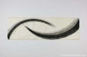 墨デザインの創作和紙2
