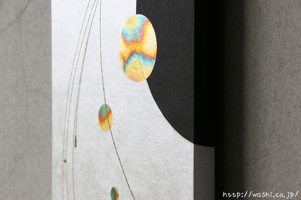 壁を彩るスタイリッシュな和紙アートパネル-和モダンインテリア (デザイン部分)