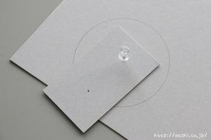 【DIY 和紙照明・あかり】製作型を作る(7:底の部分を作る。チップボール紙使用) (2)