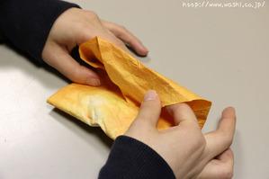 バレンタインラッピング(小袋タイプ) (11)