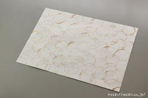 DIY ブックカバー!模様作りからおこなう和紙ブックカバー  リングデザイン (4)