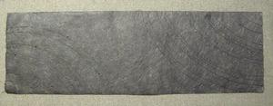 11月16日掲載記事の黒漆デザイン創作和紙