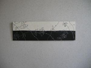 白×黒(艶なし)和紙アートパネル