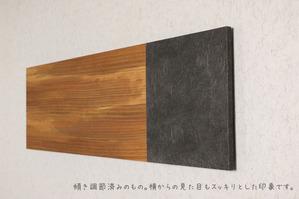 アートパネルを美しく設置する2つのポイント (3)