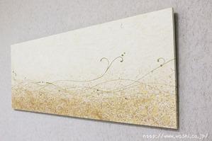 寝室用・創作和紙アートパネル、サイズ1200×450� (横アングル)