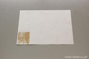 DIY ブックカバー!模様作りからおこなう和紙ブックカバー 線デザイン (5)