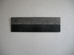 グレー×黒(艶あり)和紙アートパネル