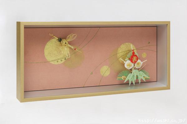 結納品のリメイクアートボックス「アレンジ自在なナチュラルテイスト立体額」 (1)