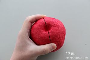 指のはらで軽く押さえている所。下部(リンゴ型オブジェの作り方)
