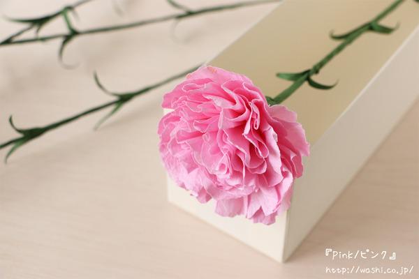 母の日の特別な「和紙製カーネーション」プレゼント・ギフト (Pink /ピンク )