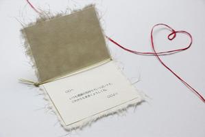 和紙のメッセージカード(和紙ブーケオプション品)