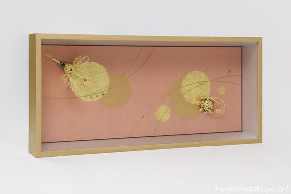 結納品のリメイクアートボックス「アレンジ自在なナチュラルテイスト立体額」 (5)