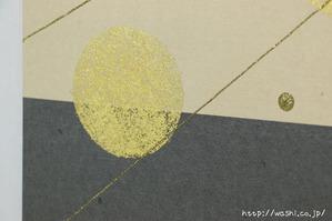 結納品リメイク事例−和室・床の間用の角サイズアートパネル (デザイン部分アップ)