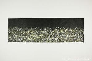 金銀しぶきデザイン創作和紙(黒)