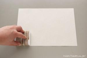 DIY ブックカバー!模様作りからおこなう和紙ブックカバー 線デザイン (4)